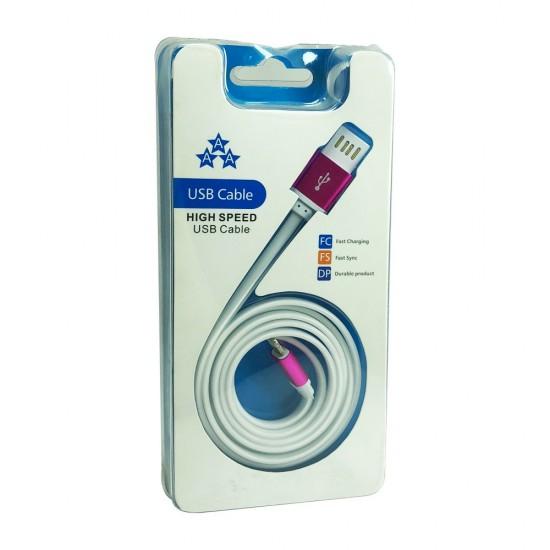 Pazariz  ios Uyumlu Silikon USB Veri Şarj Kablosu